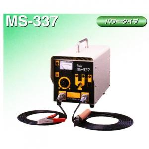 MS-337