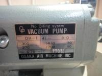 大阪空気機械製作所 無給油式真空ポンプ DV-1 未使用品